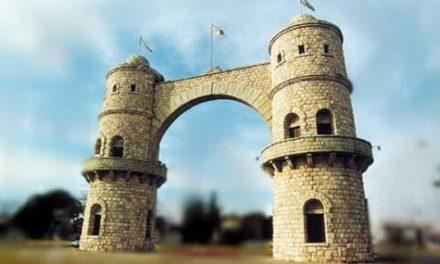 El Perfil de Córdoba y su gente