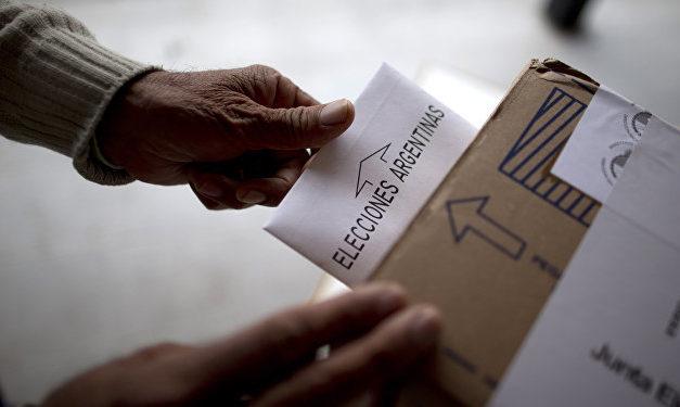 Encuesta | ¿Usted cree que va a ir a votar el 22 de octubre?